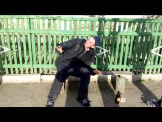 алкаш Саня Украина ухаха смех Вова.реальные пацаны водка.самогон.