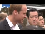 Prince William Rings 'Bell Of Hope' As He Continues Japan Tour