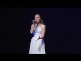 Мария Афанасьева - Undo, Москва