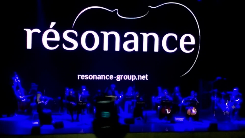 Resonance (Metallica- The Unforgiven)