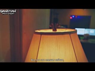 [RUS SUB] Rap Monster & Warren G – P.D.D (Please Don't Die)