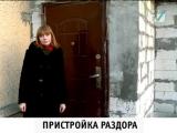Новости Приморского района, выпуск от 17.03.2015