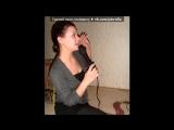 Было время.... под музыку Браин Адамс&ampampampСтинг&ampampampРод Стюарт - All for love. Picrolla