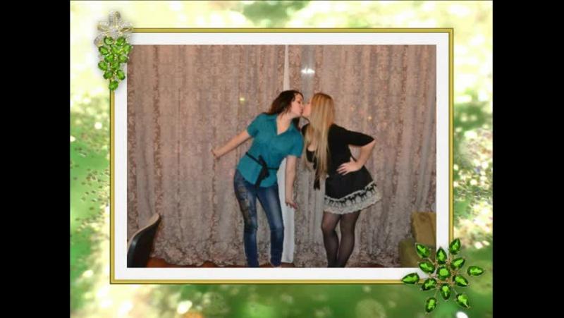 С днем рождения моя дорогая подруженька