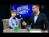 Взгляд снизу. Саша Булатов - поздравление с 8 марта :)