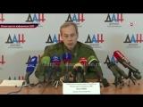 Экстренное заявление Эдуарда Александровича Басурина