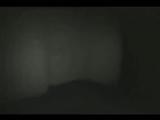 призраки или нет, решать вам