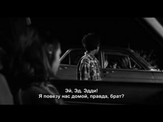 Две машины, одна ночь / Two Cars, One Night