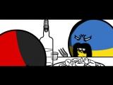 Кантриболз (незалежный спецвыпуск)