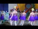 Танец Мамба
