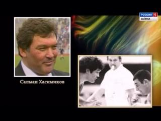 «Гордость нации» - Салман Хасимиков.