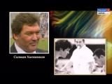 Гордость нации - Салман Хасимиков.