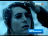 AFI - Love Like Winter (Bridge TV)