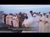 Абд аль-Хафиз - Сура 25 «аль-Фуркан» 61-77