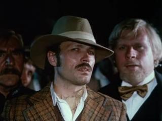 | ☭☭☭ Советский фильм | Человек невидимка | 1984 |