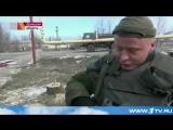 Бойцы ВСУ бросили в котле всю военую технику 20.02.15