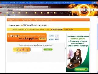 Майнкрафт 1.2.1 Бесплатно и без вирусов Скачать! (Minecraft Космос)