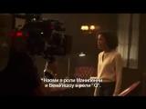 Кратки обзор как проходят сьёмки фильма