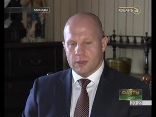 Федор Емельяненко: Я вижу ошибки Веласкеса и дос Сантоса