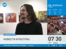 Петербургский фотограф Владимир Троян представил выставку «Живое»