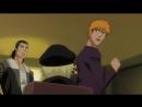 Bleach  Блич 358 серия (Озвучка от Ancord)