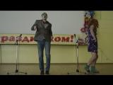 Концерт 8 марта Потап и Настя Каменских - Чумачечая Весна 2015г