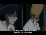 Школьный Переполох / School Rumble - 2 сезон 2 серия (Субтитры)