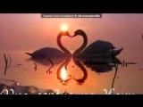 «• ФотоМагия приложение» под музыку S@NEK -  Настя  Солнце,я люблю тебя очень сильно...мне так плохо когда тебя нет рядом ...без