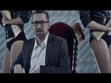 Дискотека Авария - Ноги-Ноги ft. Анна Хохлова