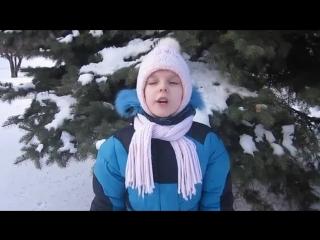 Фондеркина Анастасия - 1 место в Республиканском видеоконкурсе чтецов