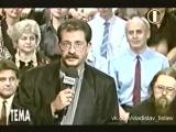 staroetv.su Влад 40 дней (10.04.1995)