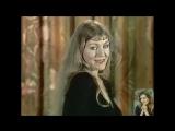 Анна Герман- Он мне нравится