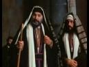 Иисус из Назарета ч.4