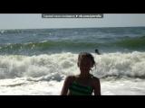 Со стены друга под музыку Morandi feat. Inna - Summer In December (DailyMusic.ru). Picrolla