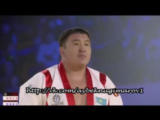 Айбек Нугымаров- фан видео