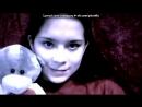 «хз» под музыку ♥ Eli feat. Kamelia ♥ - Vara rece . Picrolla