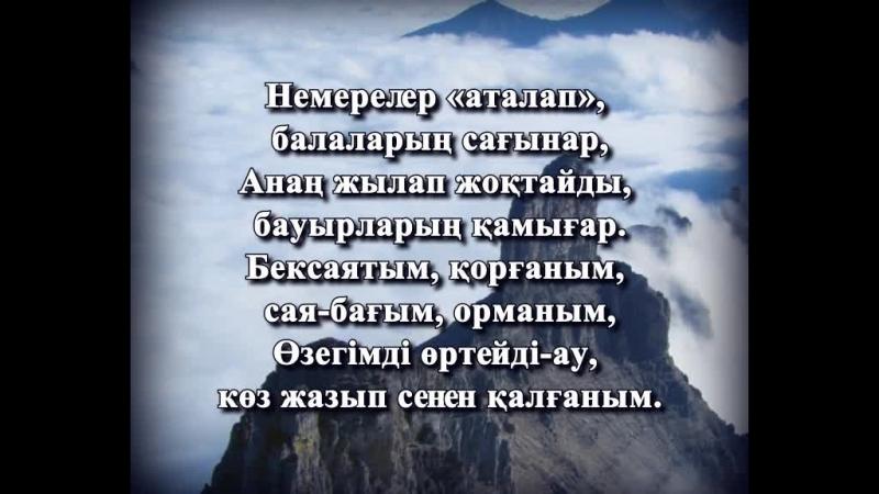 Азимбаев Бексаят Куликович