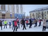 уличная репетиция флешмоба на масленицу г.Лесной