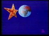 [staroetv.su] Портрет на фоне (1 канал Останкино, 1992) Игорь Кириллов
