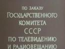 """Фильм """"Скандальное прои�"""