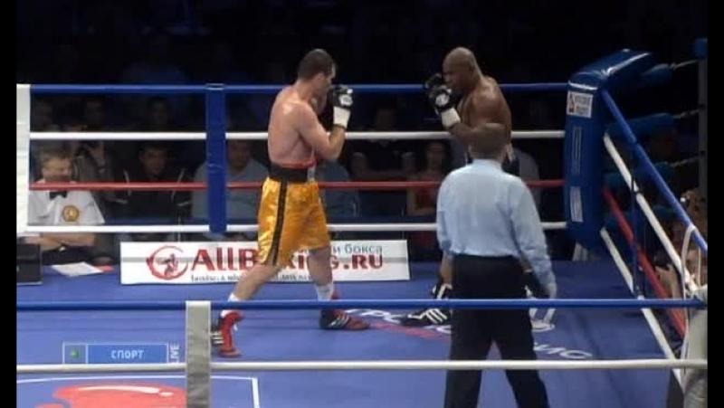 2009-07-02 Grigory Drozd vs Darnell Wilson (WBO Asia Pacific Junior Heavyweight TitlePABA Cruiserweight Title)