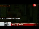 SBB - Iss Pyaar Ko Kya Naam Doon - 10th July