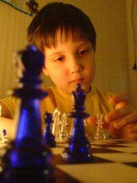 Степан Максименко, 2 декабря 1996, Киев, id42654108