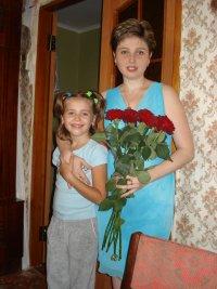 Валентина Бурдейная, 4 сентября , Бердянск, id77252000