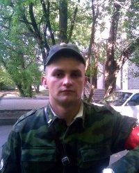 Женя Пивоваров, 19 сентября 1986, Москва, id83976434