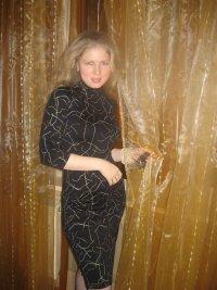 Екатерина Щукина, 4 ноября , Челябинск, id886724