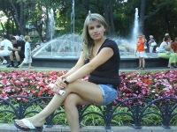 Света Карпенко, Одесса, id103259691
