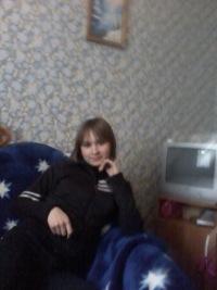 Стина Меньшенина, 23 февраля 1988, Симферополь, id111588280