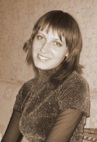 Антонина Панасенко, 12 сентября 1986, Одесса, id12443092
