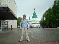 Евгений Романов, 7 января , Москва, id40799025